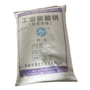 石家庄赞皇减水剂专用纯碱 碳酸钠 副产纯碱