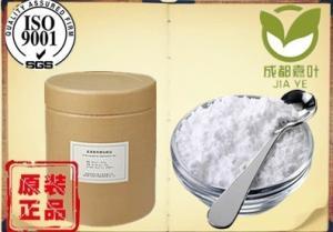 氢溴酸槟榔碱生产厂家|CAS#300-08-3