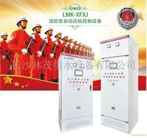 資質齊全3CF認證消防泵巡檢柜廠家批發