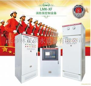 消防泵控制柜廠家-全國現貨供應