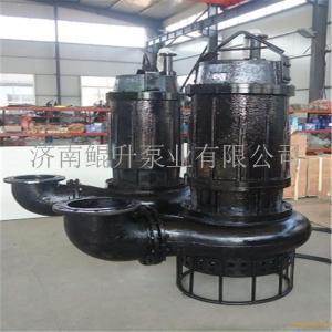 大型矿沙泵 8寸带铰刀潜水抽沙泵