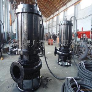 加裝多個攪拌器潛水抽沙泵 渣漿泵