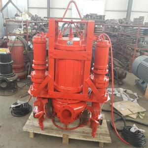 132kw大口径潜水抽沙泵 带搅拌器大功率耐磨抽沙泵