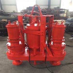 大型潛水抽沙泵 帶攪拌沙泵 船用清淤泵