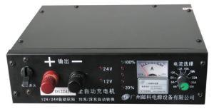 YK-CD122440|直流充电电源-全自动充电机
