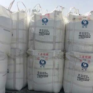 骏化重质纯碱 河南桐柏碳酸钠 青海重灰批发价格