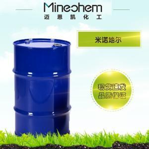 米诺地尔原料药价格优惠品质保障欲购从速