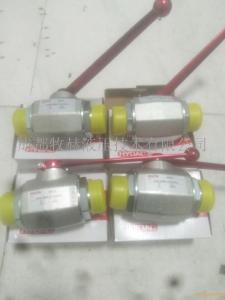 KHM-50-F3-11141-06X-A球閥德國賀德克系列電磁閥