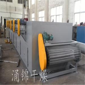 苦木专用DW系列多层带式干燥机