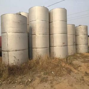 定做不銹鋼種子儲罐、不銹鋼濃縮儲罐價格