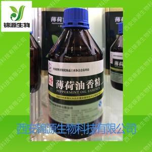 薄荷油香精食品级香料薄荷脑厂家供应