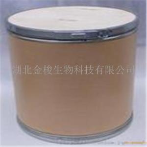 L-胱氨酸 产品图片