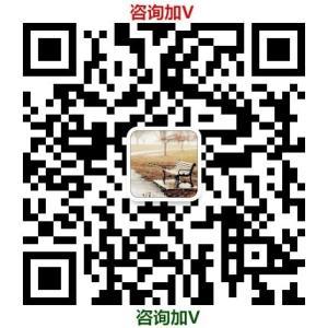盐酸氯苯胍粉生产厂家