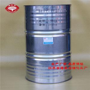 聚乙二醇油酸酯PEG400MO