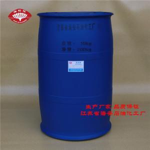 聚乙二醇油酸酯PEG600DO
