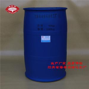 聚乙二醇600单油酸酯