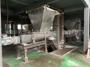 粉剂水溶肥设备 粉状水溶肥生产线 固体水溶肥生产设备 产品图片