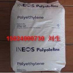 医疗用PVC EVICOM WE 9075
