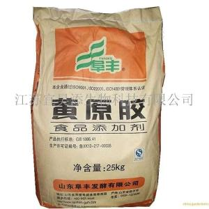山西襄樊黄原胶稳定性与添加量