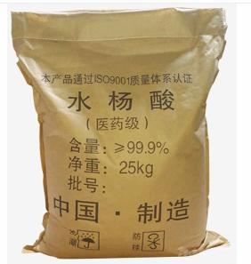 药用级水杨酸生产厂家