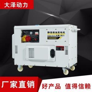 10千瓦柴油发电机活动新款