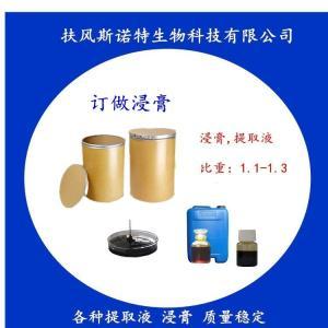 薄荷浸膏 薄荷浓缩汁 固形物含量高 比重1.12 扶风斯诺特