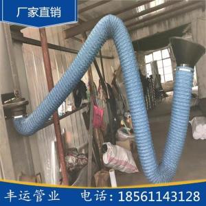 宁津丰运管业现货供应万向吸气臂中央除尘吸气臂焊烟机吸气臂