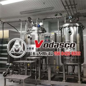 乳品机械牛奶生产线 酸奶巴氏奶加工设备 全套牛奶生产线