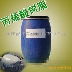 药用级三乙酸甘油酯 资质齐全