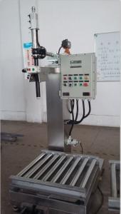 20升防爆灌装机、化工液体灌装设备