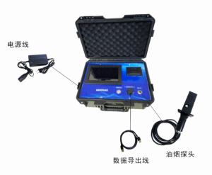 油烟非甲烷总烃综合检测LB-7026便携式油烟检测仪 产品图片