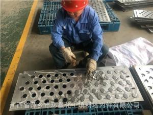 山西煤化浮阀塔盘直径2600mm十字架浮阀塔盘不锈钢F1型浮阀塔盘塔板 产品图片