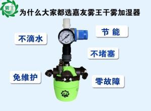 电子厂除静电加湿器