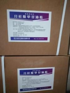 兽药级月桂酸单甘油酯工厂直销价格 单月桂酸甘油酯 GML