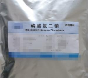 药用级磷酸氢二钠 国药准字 7558-79-4