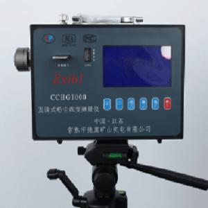 青岛LB-CCHG1000粉尘浓度测量仪直读式快速稳定