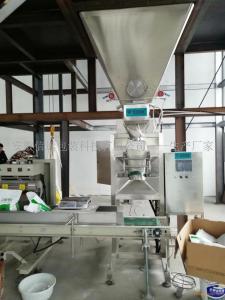 粉剂大量元素水溶肥生产线 固体大量元素水溶肥生产设备 产品图片