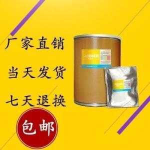 对羟基苯甲醛(123-08-0)价格|厂家现货 产品图片