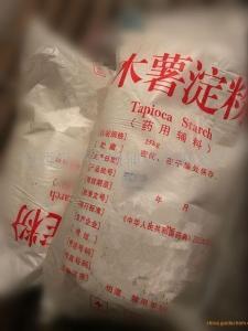 医用级木薯淀粉 执行cp2015版药典标准 现货秒发
