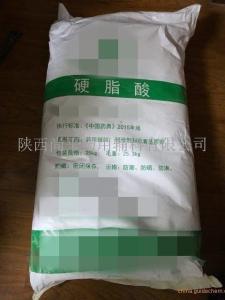医药用硬脂酸  药用辅料含量90.0%