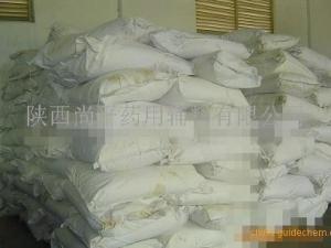 药用级硬脂酸钙 又名十八酸钙盐 质量好价格实惠