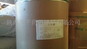 辅料-十六醇  棕榈醇医用级