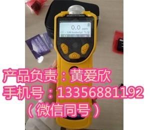 voc检测仪,青岛路博HAX推荐ppm款PGM-7320 产品图片