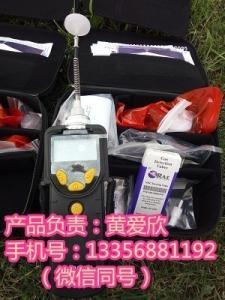 美国华瑞PGM-7340 VOC检测仪的操作过程 产品图片