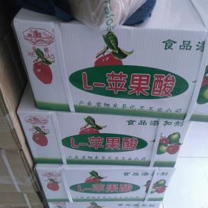 苹果酸量大包邮 产品图片
