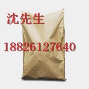 十六酸十六酯生产厂家