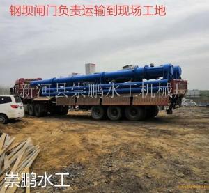 液压钢坝系列