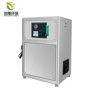 廣州創粵供應四川8L工業制氧機 水產養殖增氧設備