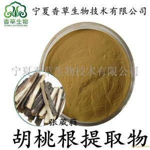 胡桃青皮提取物 哪里有 青龙衣浸膏 胡桃青皮活性肽粉  产品图片