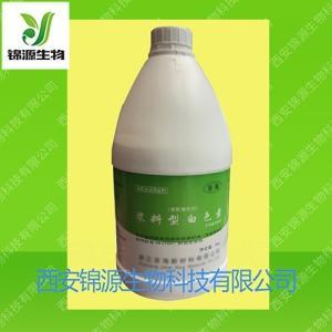白色素食品级浆料型资质批号用途